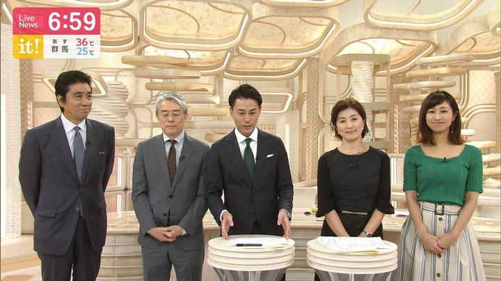 2019年09月09日酒井千佳の画像12枚目