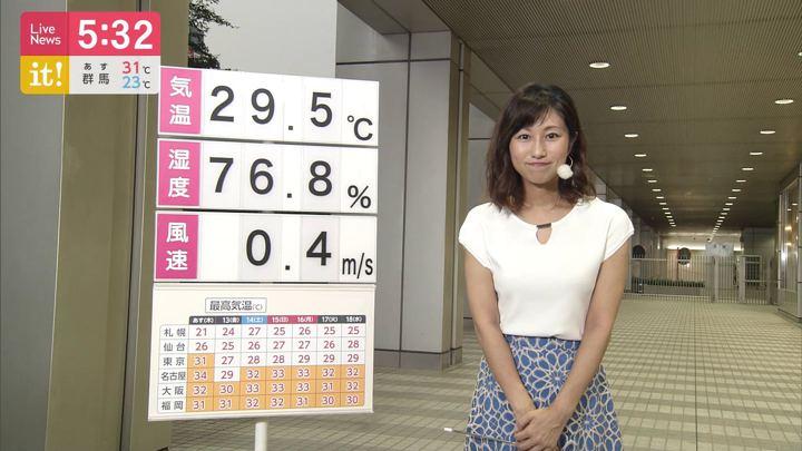 2019年09月11日酒井千佳の画像04枚目