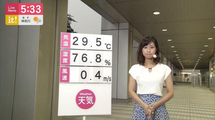 2019年09月11日酒井千佳の画像05枚目