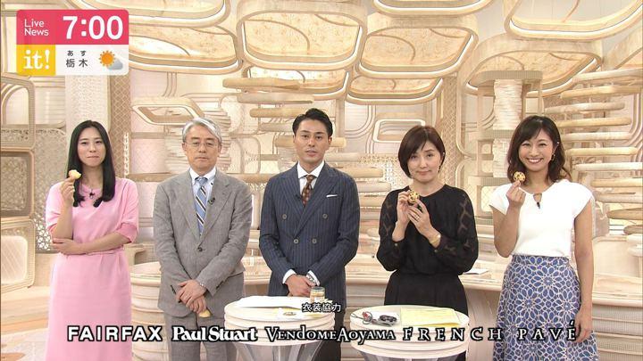 2019年09月11日酒井千佳の画像08枚目