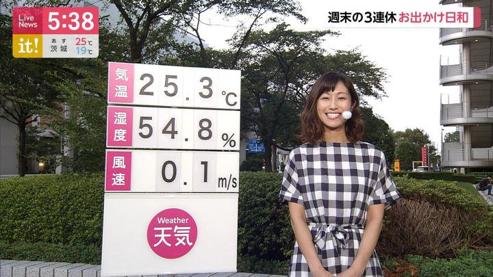 2019年09月12日酒井千佳の画像04枚目