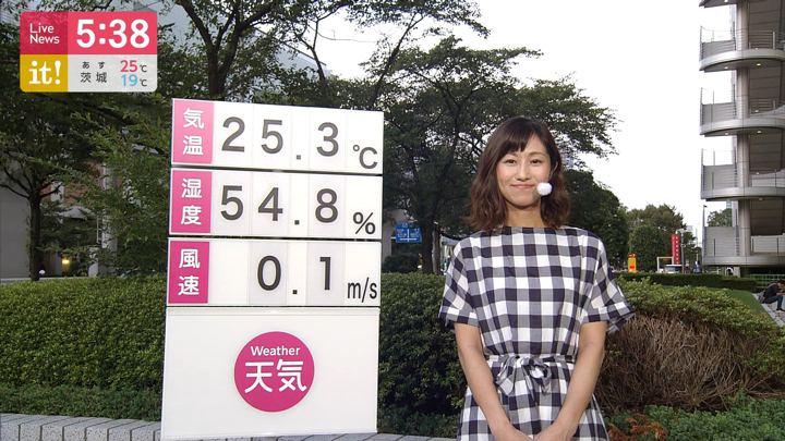 2019年09月12日酒井千佳の画像05枚目