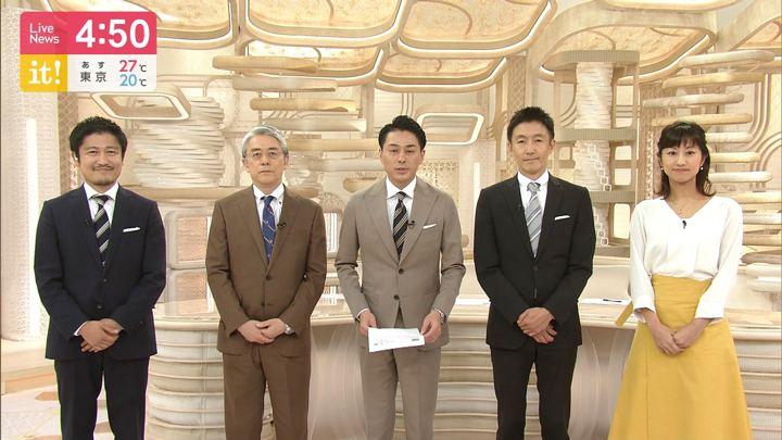 2019年09月13日酒井千佳の画像01枚目