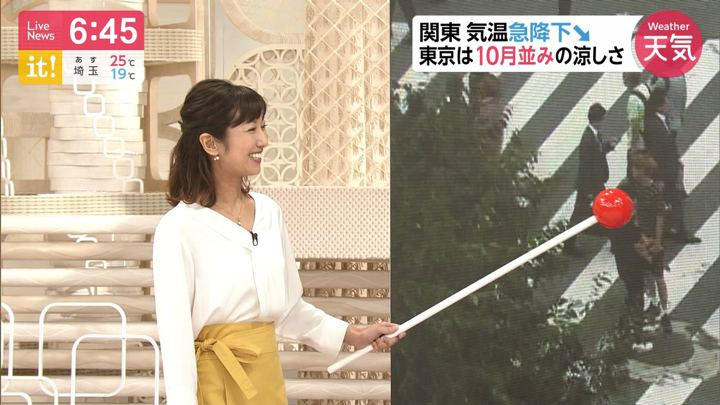 2019年09月13日酒井千佳の画像09枚目