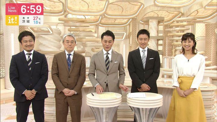 2019年09月13日酒井千佳の画像11枚目