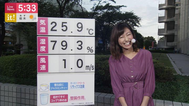 2019年09月16日酒井千佳の画像04枚目