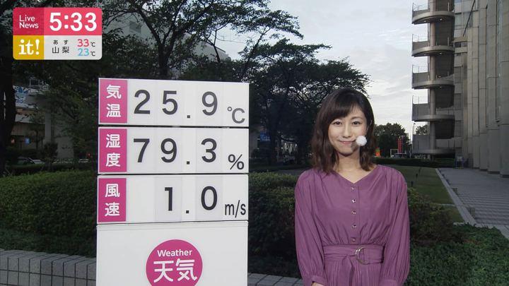 2019年09月16日酒井千佳の画像05枚目