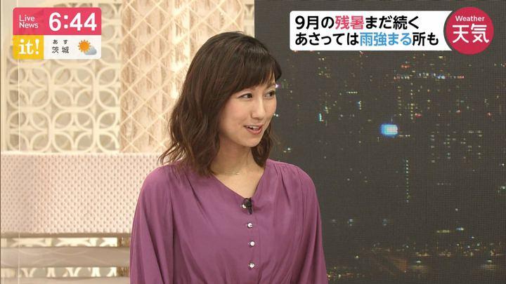 2019年09月16日酒井千佳の画像07枚目