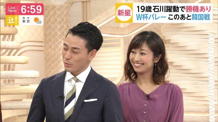 2019年09月16日酒井千佳の画像10枚目