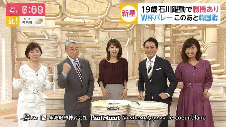 2019年09月16日酒井千佳の画像11枚目
