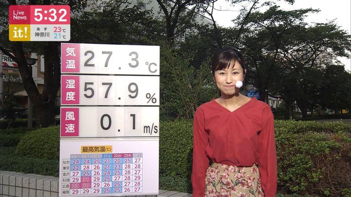 2019年09月17日酒井千佳の画像03枚目