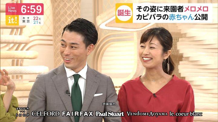 2019年09月17日酒井千佳の画像09枚目