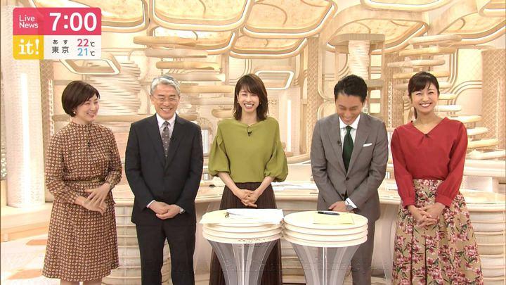 2019年09月17日酒井千佳の画像10枚目