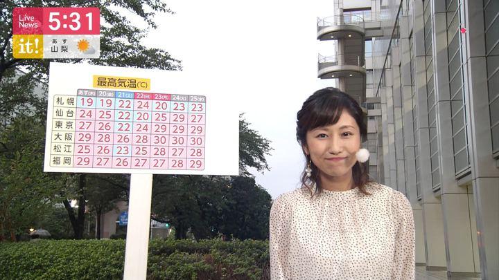 2019年09月18日酒井千佳の画像03枚目