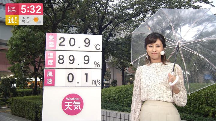 2019年09月18日酒井千佳の画像04枚目