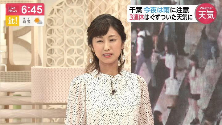2019年09月18日酒井千佳の画像05枚目