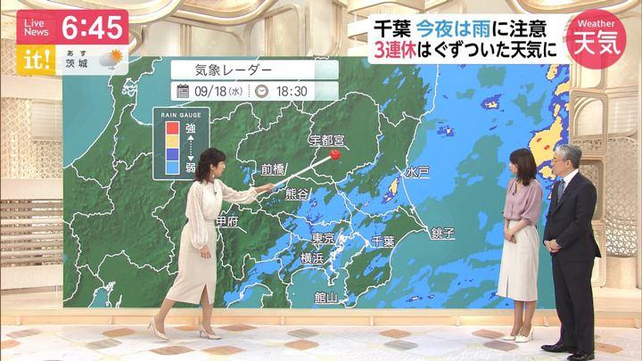 2019年09月18日酒井千佳の画像07枚目