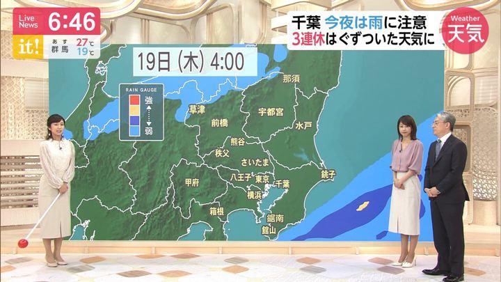 2019年09月18日酒井千佳の画像08枚目