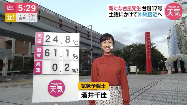 2019年09月19日酒井千佳の画像01枚目