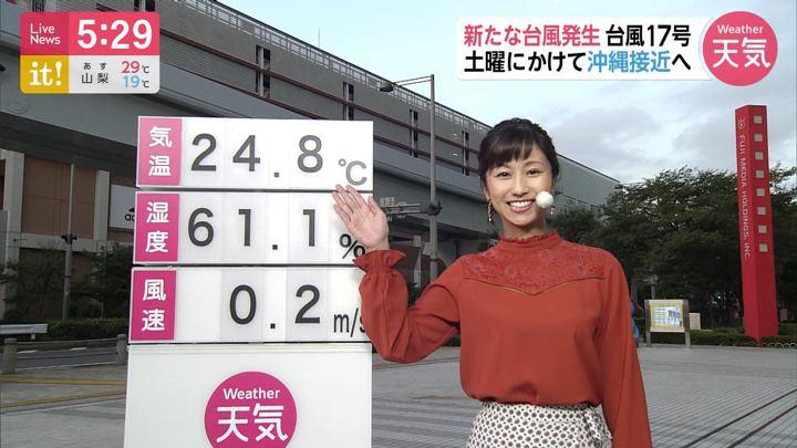 2019年09月19日酒井千佳の画像02枚目