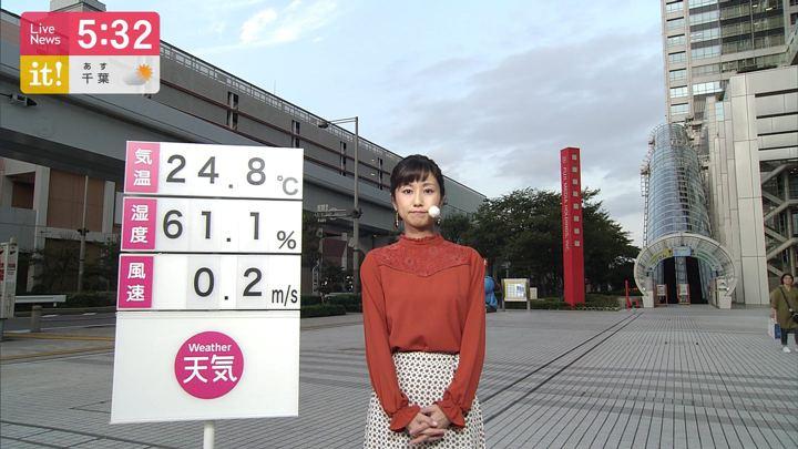 2019年09月19日酒井千佳の画像03枚目