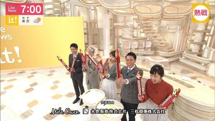 2019年09月19日酒井千佳の画像09枚目