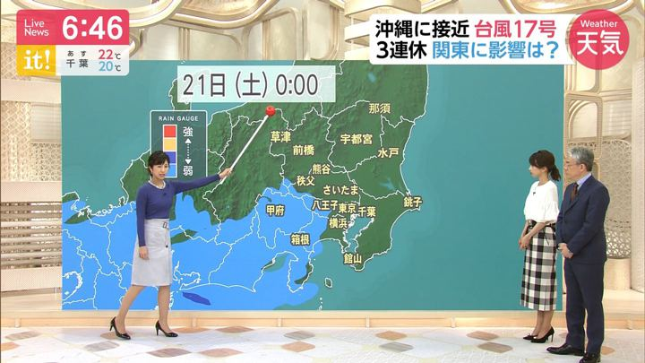 2019年09月20日酒井千佳の画像09枚目