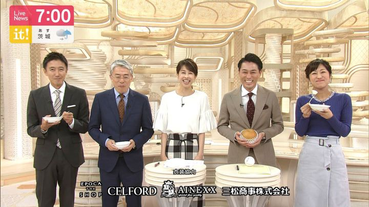 2019年09月20日酒井千佳の画像11枚目