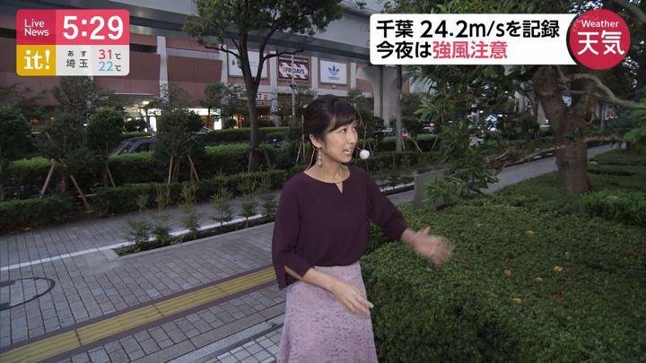 2019年09月23日酒井千佳の画像02枚目
