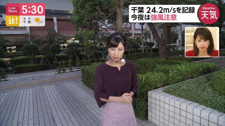 2019年09月23日酒井千佳の画像03枚目
