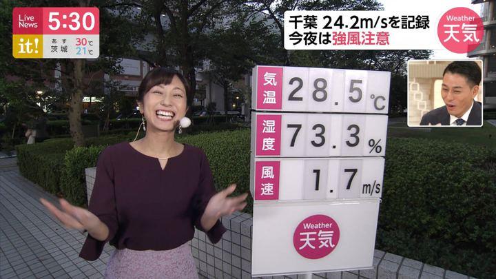 2019年09月23日酒井千佳の画像05枚目