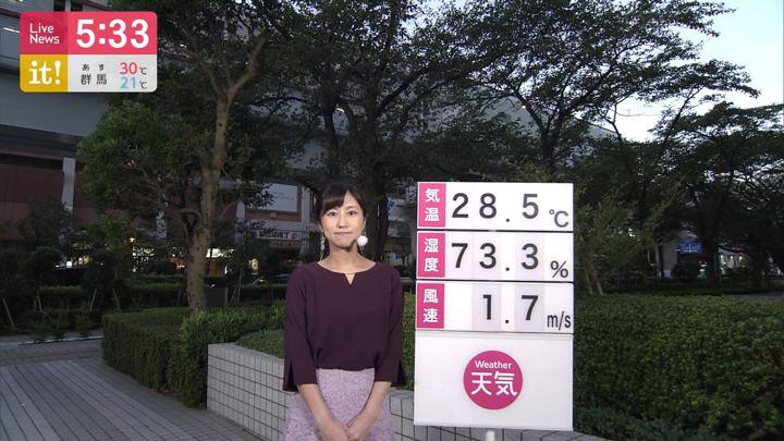 2019年09月23日酒井千佳の画像07枚目