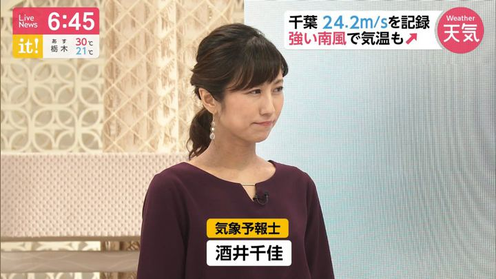 2019年09月23日酒井千佳の画像10枚目