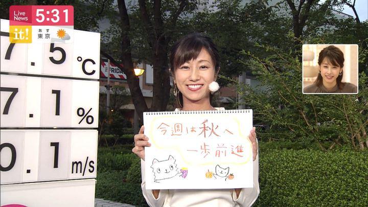 2019年09月24日酒井千佳の画像02枚目