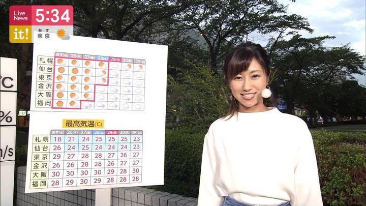2019年09月24日酒井千佳の画像03枚目