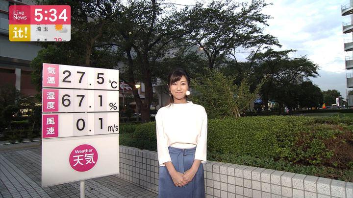 2019年09月24日酒井千佳の画像04枚目