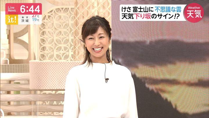 2019年09月24日酒井千佳の画像06枚目
