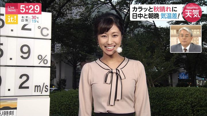 2019年09月25日酒井千佳の画像02枚目