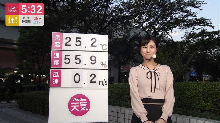 2019年09月25日酒井千佳の画像03枚目