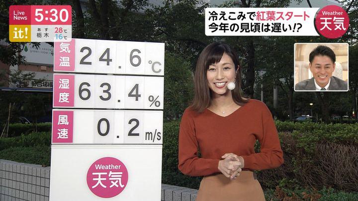 2019年09月26日酒井千佳の画像01枚目