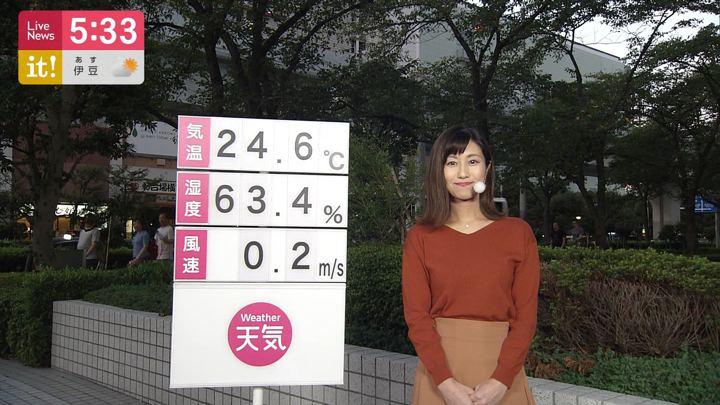 2019年09月26日酒井千佳の画像03枚目