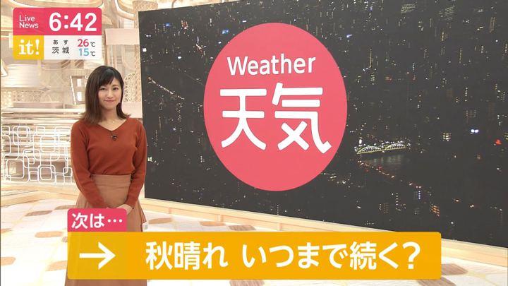 2019年09月26日酒井千佳の画像04枚目
