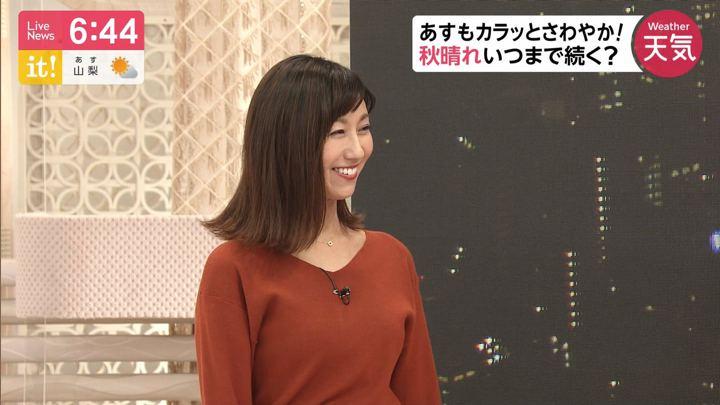 2019年09月26日酒井千佳の画像06枚目