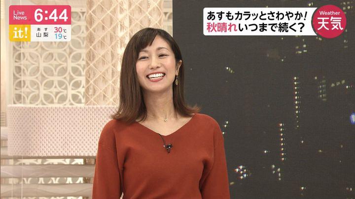 2019年09月26日酒井千佳の画像07枚目