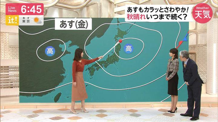 2019年09月26日酒井千佳の画像09枚目