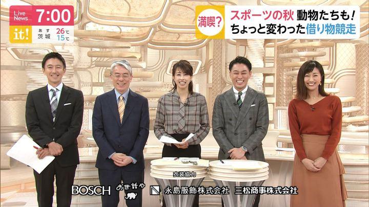 2019年09月26日酒井千佳の画像11枚目