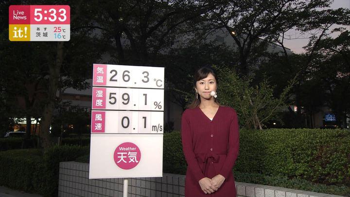 2019年09月27日酒井千佳の画像04枚目