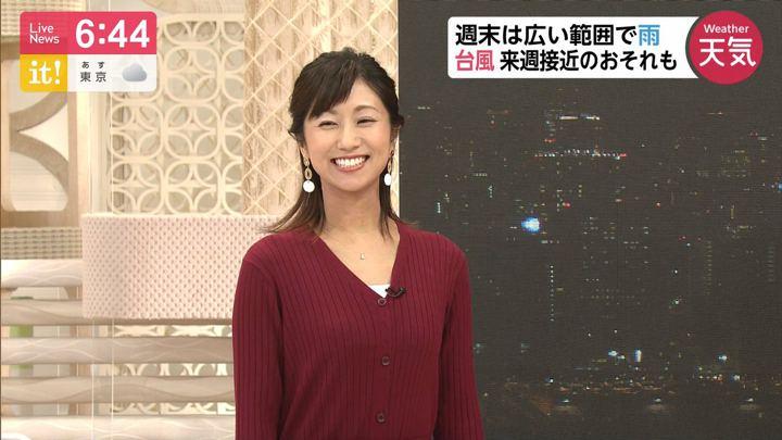 2019年09月27日酒井千佳の画像05枚目