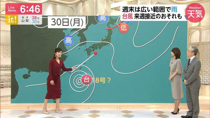 2019年09月27日酒井千佳の画像07枚目