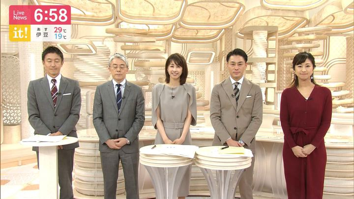 2019年09月27日酒井千佳の画像09枚目